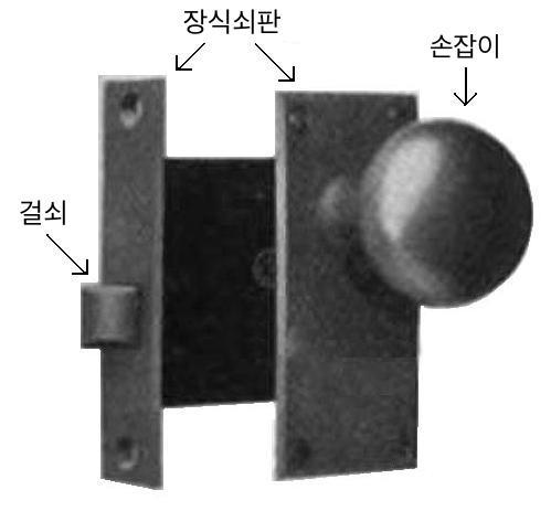 knob3-KO.JPG