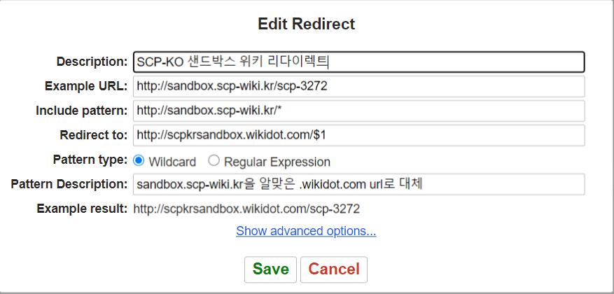 redirector-extension-krsandbox.png